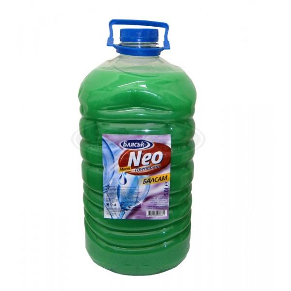 Веро NEO 5л зелено