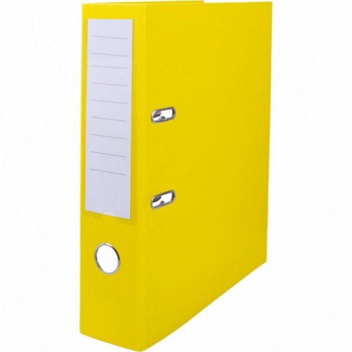 25 броя Класьор със сменяем етикет PP А4 8см жълт