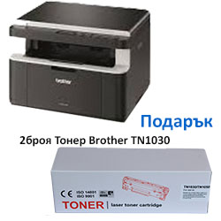 МФУ Brother DCP-1512E + ПОДАРЪК 2 бр. Тонер Brother TN1030