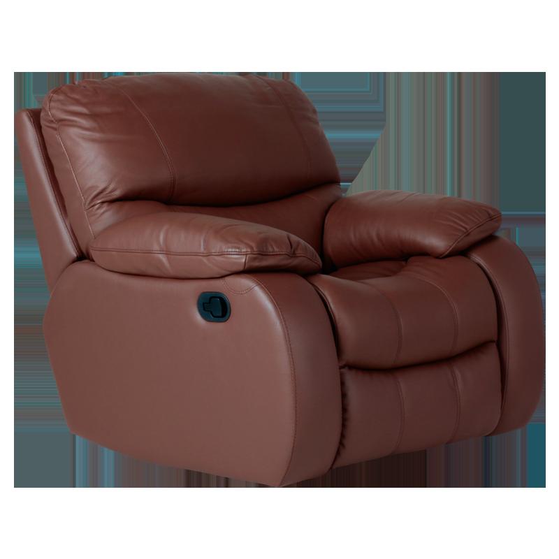 Кожен фотьойл с релакс механизъм Louisa естествена кожа - кестен