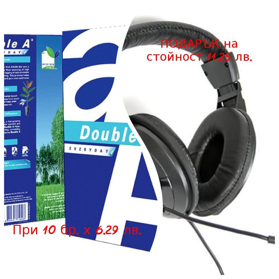 При покупка на 10 броя пакета Копирна хартия Double-A Everyday 70гр. 500л.  ПОЛУЧАВАТЕ ПОДАРЪК СЛУШАЛКИ С МИКРОФОН FREESTYLE FH-7500 НА СТОЙНОСТ 11.25 лв.