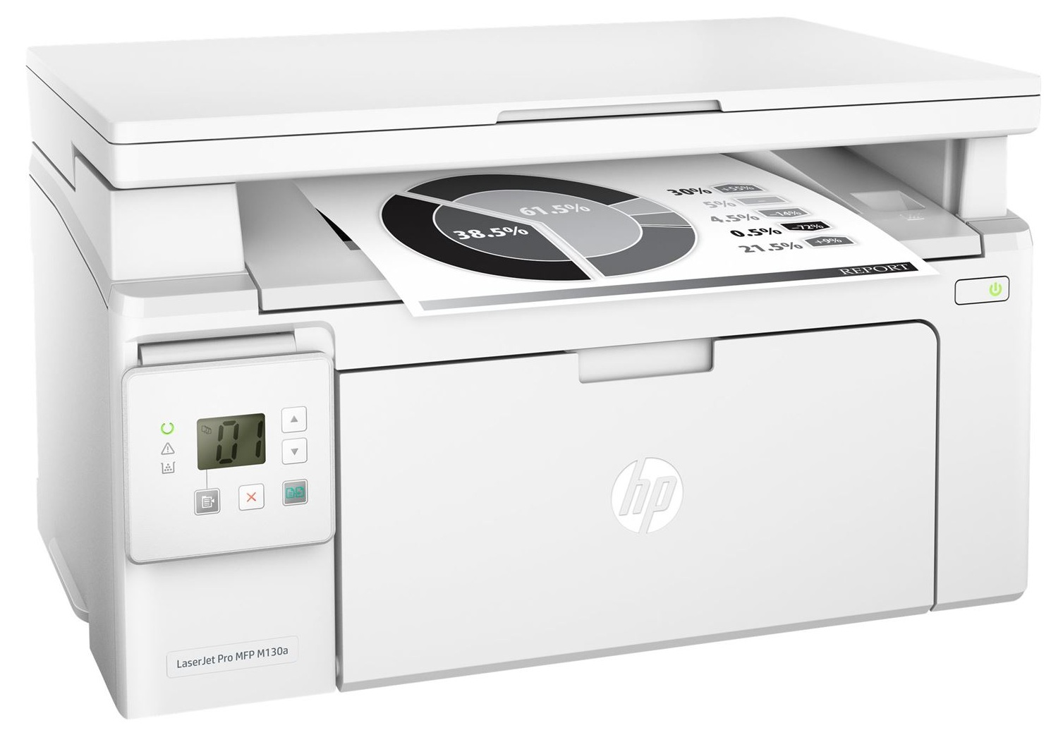 Мултифункционалнo устройствo HP LaserJet Pro M130a - G3Q57A