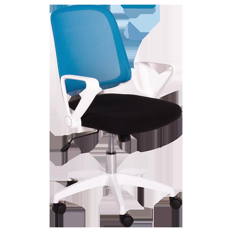Работен офис стол Carmen 7033 - синьо - черен