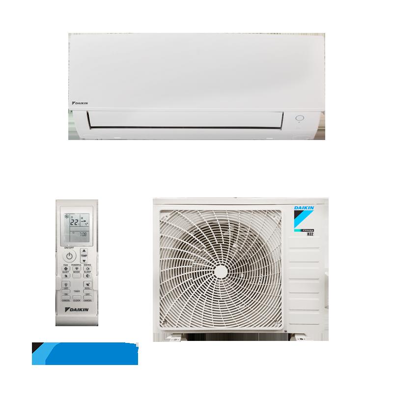 Инверторен климатик Daikin Sensira FTXC20B / RXC20B