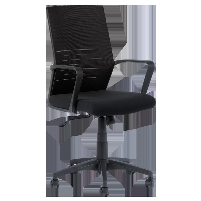 Работен офис стол Carmen 7041 - черен