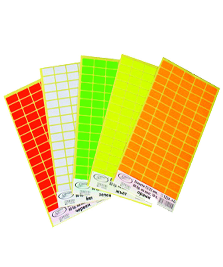 Етикети за цени 21x51 мм жълти