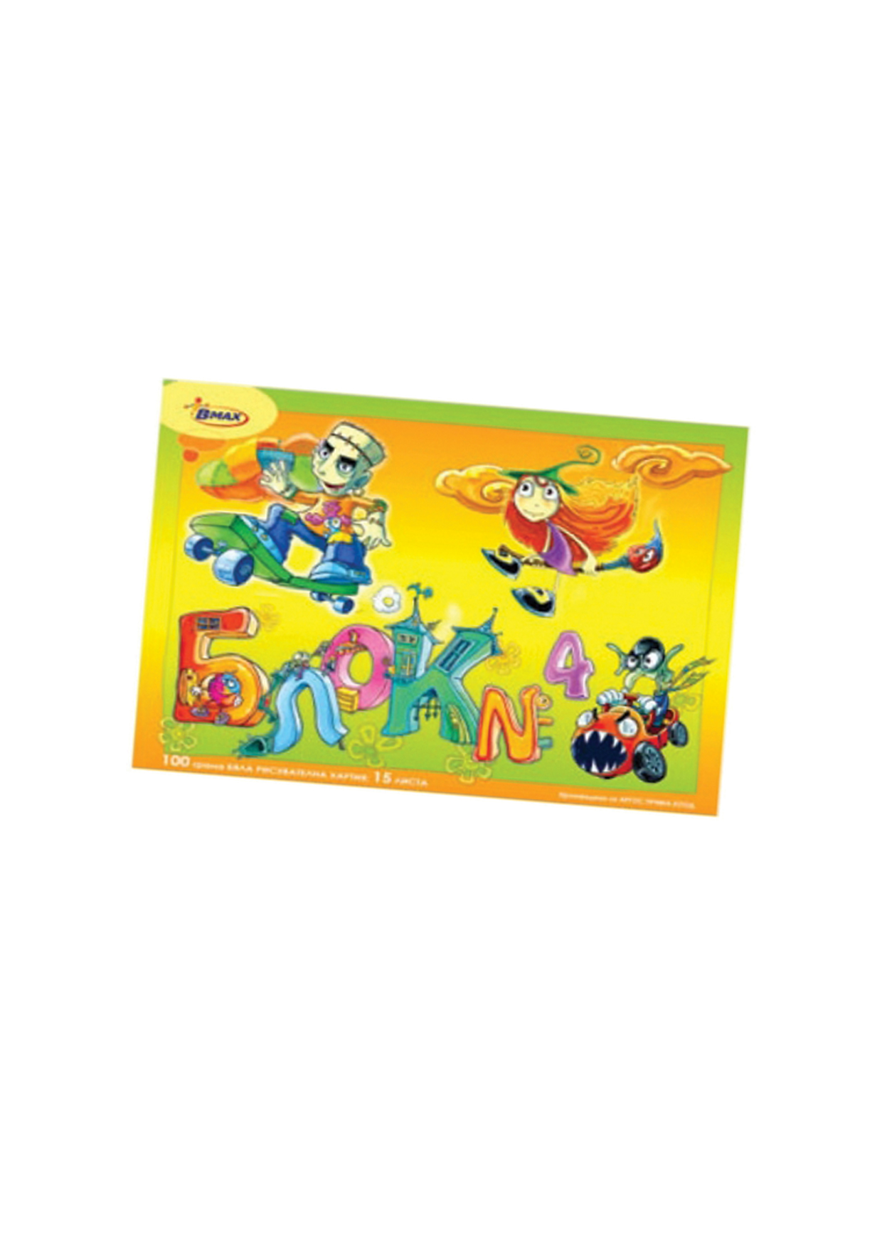 Блок за рисуване N4 В4 двулицев картон